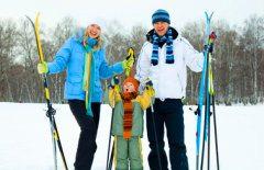 Family Skiing in Brainerd