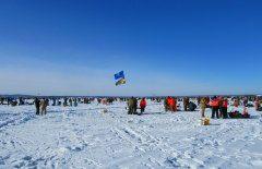 Jaycee's Ice Fishing Extravaganza