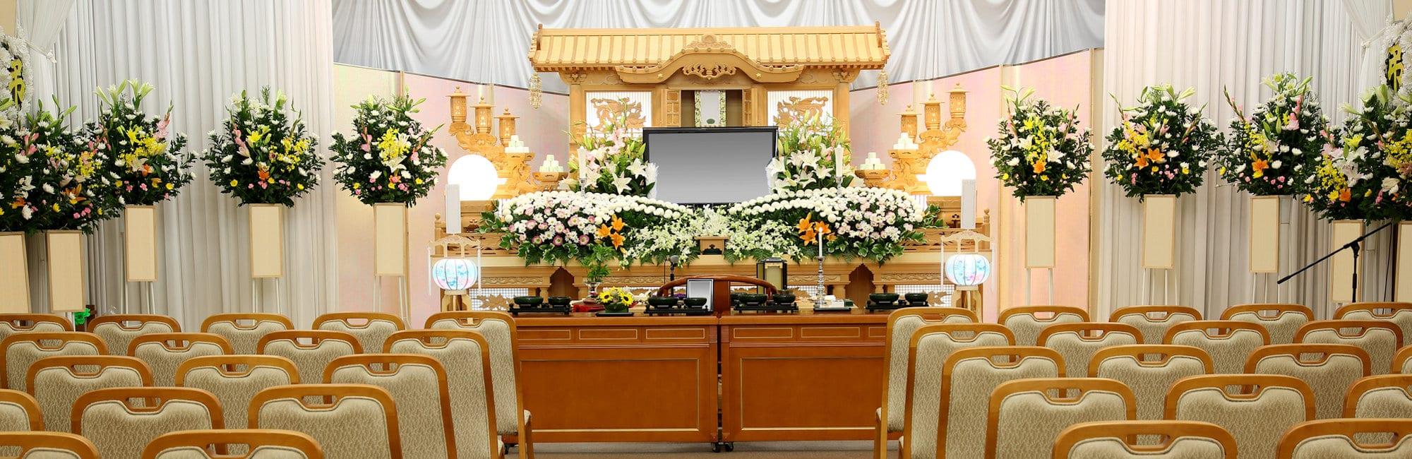 slide-funeral-services-planning